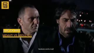 كليب{ ميماتي باش وعبد الحي أيام زمان }وادي الذئاب memati vs abdulhey KLIP  2018 FULL HD