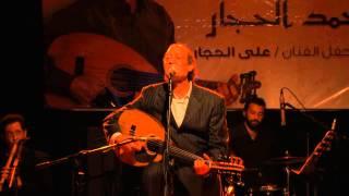 لملمت خيوط الشمس - أحمد الحجار