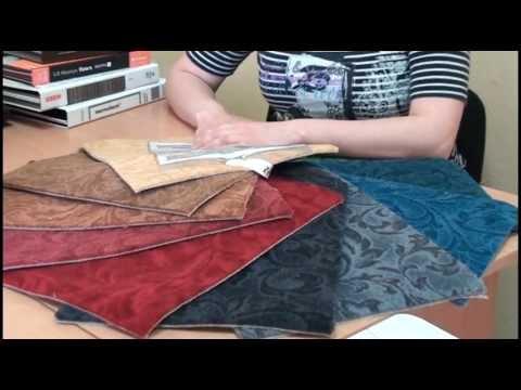 КСАпол - коммерческий тафтинговый ковролин Лимоджес (Limoges)