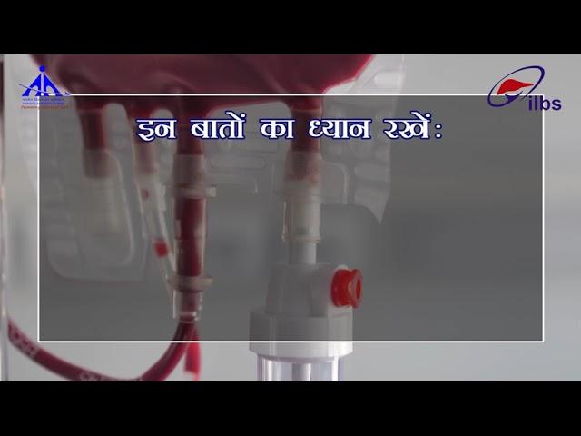Hepatitis C is curable in hindi