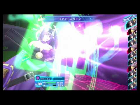 Digimon Story: Cyber Sleuth - Lilithmon (special attack ...