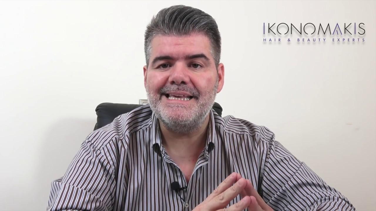 Φυσικές VS Φυτικές Βαφές μαλλιών Botanea - ikonomakis.gr - YouTube 0f068f5bc41