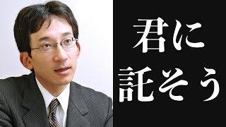 藤井聡太六段が担う