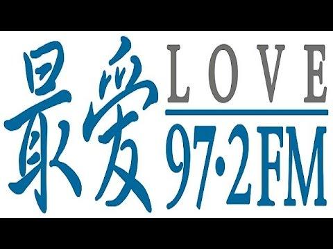 CCTV SINGAPORE : MEDIA CORP LOVE 972 NEW PROMOTION3