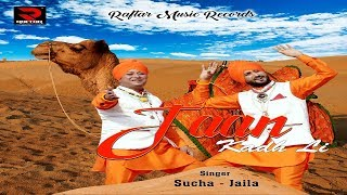 JAAN kadh lI * SUCHA-JAILA * NEW ROMANTIC SONG * OFFICIAL FULL SONG (HD) * RAFTAR MUSIC RECORDS