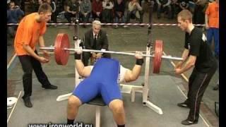 жим 245 кг Гетман Сергей