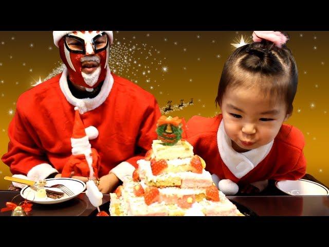 Santa Claus came to Rino?Yuuma, 2/2 Rino?Yuuma??????????