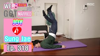[We got Married4] 우리 결혼했어요 - Sung Jae's Scorpion position 20160423