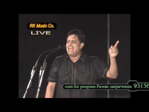 Hit ragni //विकास पासोर//छोड दे घर की मेर चलागे/kusumbhi ragni//Rk Music Co Bhiwani