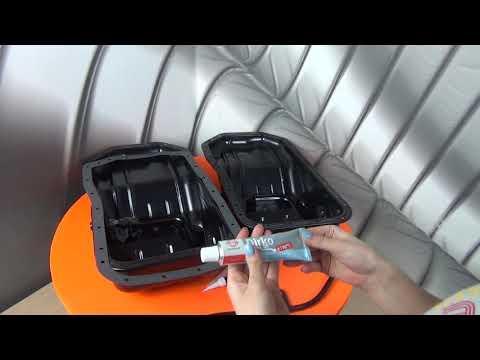 Поддон двигателя  Портер 1 | Сопутствующие товары