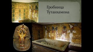 гРОБНИЦА 33 ЕГИПЕТСКАЯ ТАЙНА СМОТРЕТЬ ОНЛАЙН