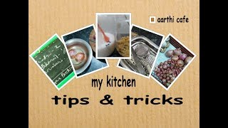 My Kitchen Tips & Tricks   Useful , Simple ideas   For beginners  Part - 1 (With Eng Sub )