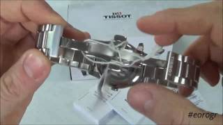 TISSOT T-Classic Stylis-T Stainless Steel Bracelet T0284101103700