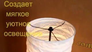 видео Напольные светильники Икеа