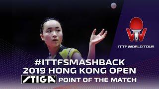 STIGA Point of the Match | #ITTFSmashBack 2019 Hong Kong Open - 3