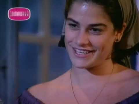 Земля любви (108 серия) (1999) сериал