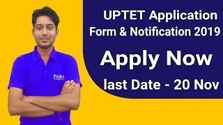 UPTET 2019 || UPTET Application Form 2019 || UPTET Notification 2019