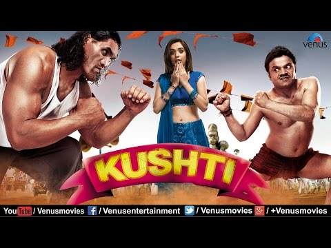 Kushti | Hindi Movies 2016 Full Movie | Rajpal Yadav Movies | Latest Bollywood Movies