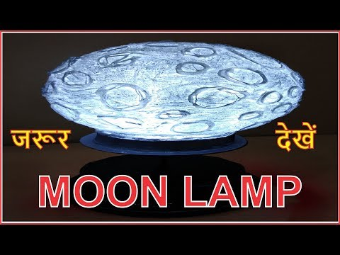 How to make Moon Lamp || Tissue Paper Light lamp || Kumar Craft DIY