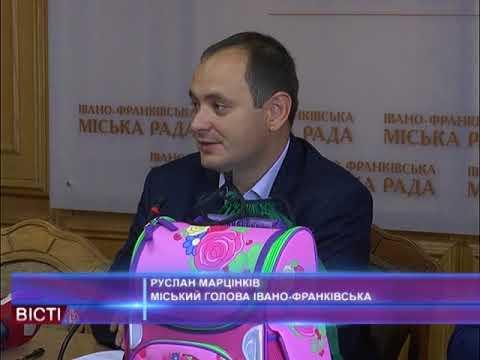 Портфелики для дітей учасників АТО