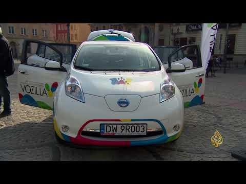 هذا الصباح- أسطول من سيارات الأجرة الكهربائية في بولندا  - نشر قبل 2 ساعة