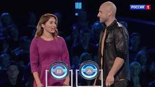 Константин и Марина Игропуло - шоу Андрея Малахова