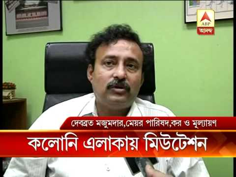 KMC starts process of land mutation in colony areas