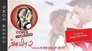 PREM GEET 2   Kahani Yo Prem Geetko Cover Song   Contestant No. 214 - Srejal Monalisa