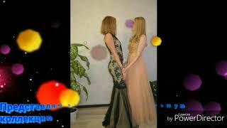 Вечерние платья на прокат в Астане. Выбери наряд на выпускной или вечеринку супер цене.