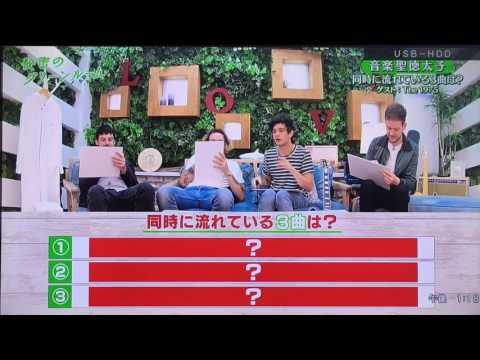 """THE 1975 on Japanese TV show """" Secret Greenroom"""" #3"""