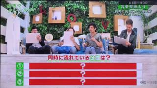 THE 1975 on Japanese TV show