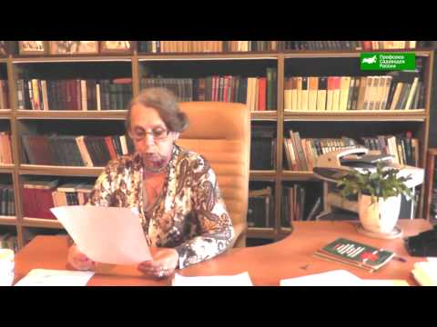 Постановление Правительства Медведева №2236-Р. Анализ