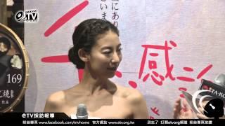 大久保麻梨子挑戰嘗試做蓋飯 大久保麻理子 動画 28