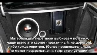 Тюнинг седана ВАЗ 2110: фото, видео, тюнинг салона своими руками