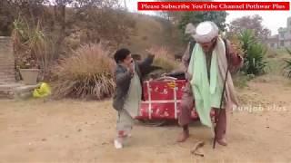 Bhuda Pagal Hai | Shahzada Ghaffar | Pothwari Drama comedy clip 2019