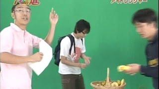 アイドル道(4thシーズン #32) 出演:アンタッチャブル、北陽、東京03 阿...