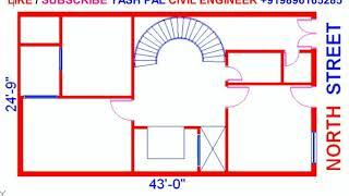 VASTU NORTH FACE HOUSE MAP 24X43