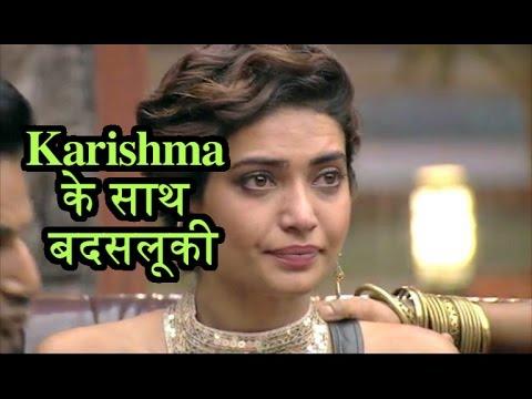 Jhalak Dikhhla Jaa 9 के Set पर Karishma Tanna के साथ उनके Choreographer ने की बदसलूकी