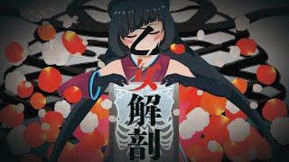 【DECO*27 】乙女解剖 / AZKi【歌ってみた】