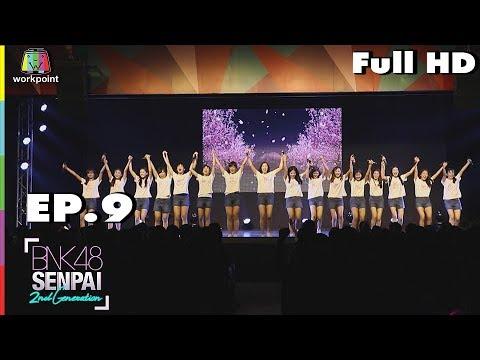 BNK48 SENPAI 2ND | EP. 9 | 24 พ.ย. 61 Full HD