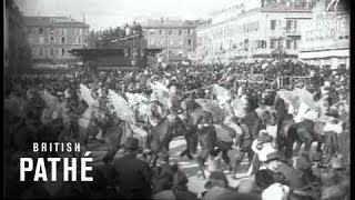 Greatest Of All Carnivals (1925)