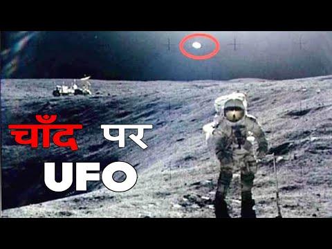 क्यों NASA चाँद पर वापस नहीं जाना चाहता Part-3 Why NASA Never Return to Moon Again Part-3