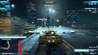 Кольцевой заезд McLaren MP4-12C Need for Speed Most Wanted 2