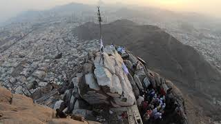 Mount Hira - A Mountaintop View of the Cave of Hira and Makkah