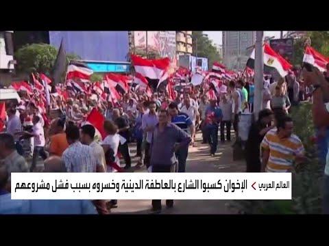 الإخوان تتمسك بنظرية المؤامرة لتبرير طردها من حكم 4 دول