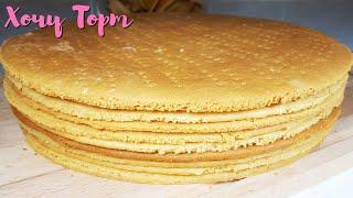 Самые вкусные МЕДОВЫЕ КОРЖИ для торта Медовик Рецепт ИДЕАЛЬНЫХ Медовых коржей для торта Хочу ТОРТ