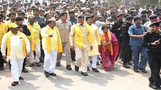 Chandrababu LIVE | Chandrababu Naidu Rally | AP Assembly Special Session | ABN LIVE