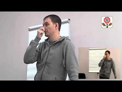 Алексей Старостенко в Санкт Петербурге 13.02.2016. Распознавание фактора среды. Хуцпа.