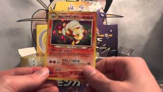 Pokemon Japanese Neo 4 Booster Box - Part 1 - 2575 Booster Opening - Part 78
