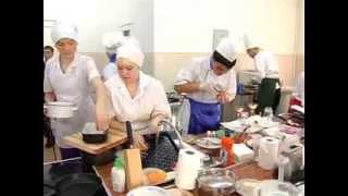 WSR (повар,кондитер) ЮТРК